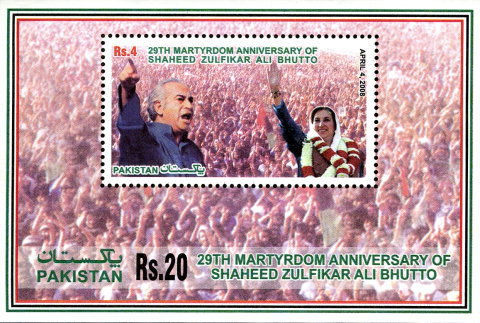 [The 29th Anniversary of the Death of Shaheed Zulfikar Ali Bhutto, 1928-1979, Typ AQM1]