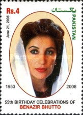 [The 55th Anniversary of the Birth of Benazir Bhutto, Typ AQN]