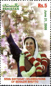 [The 55th Anniversary of the Birth of Benazir Bhutto, Typ AQO]