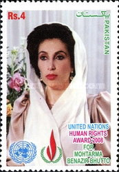 [Award of the UN's Human Rights Prize to Benazir Bhutto, Typ AQR]