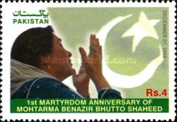 [The 1st Anniversary of the Death of Benazir Bhutto, 1953-2007, Typ AQS]