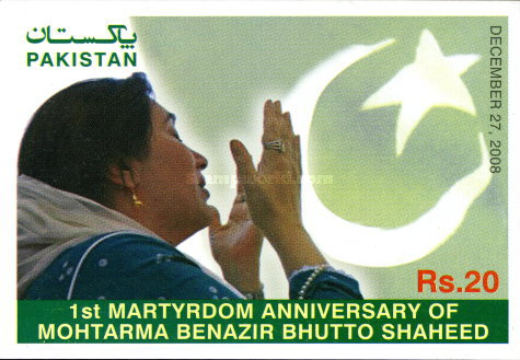 [The 1st Anniversary of the Death of Benazir Bhutto, 1953-2007, Typ AQS1]