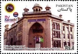 [The 75th Anniversary of the Karachi Chamber of Commerce & Industry Building, Typ ARA]