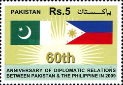 [The 60th Anniversary of Diplomatic Relations with the Philippines, Typ ARH]