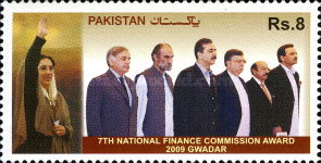 [The 7th National Finance Commision Award - Gwadar, type ARK]