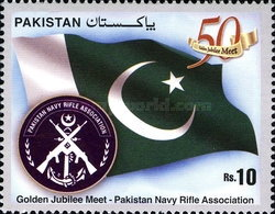 [The 50th Anniversary of the Pakistan Navy Rifle Association, type ARM]