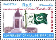 [Conferment of Hilal, type ARN]