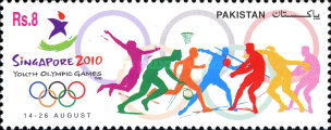 [The 1st Youth Olympics - Singapore, type ART]