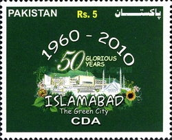 [The 50th Anniversary of Capital City Islamabad, type ASA]