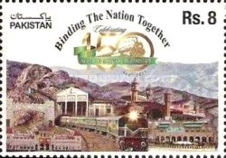 [The 150th Anniversary of Pakistan Railways, type ASD]