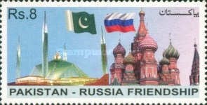 [Pakistan - Russia Friendship Issue, type ASH]