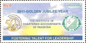 [The 150th Anniversary of the ICAP - Institute of Chartered Accountants of Pakistan, type ASQ]