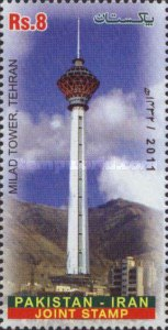 [Minar-e-Pakistan & Milad Towers - Joint Issue with Iran, type ASV]
