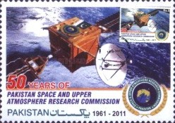 [The 50th Anniversary of SUPARCO - Pakistan Space and Upper Atmosphere Research Commission, type ASW]