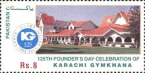 [The 125th Anniversary of the Karachi Gymkhana, type ASX]