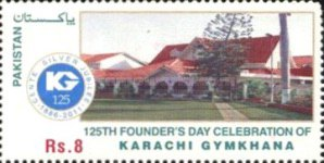 [The 125th Anniversary of the Karachi Gymkhana, type ASY]