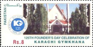 [The 125th Anniversary of the Karachi Gymkhana, type ASZ]