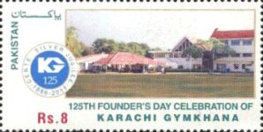 [The 125th Anniversary of the Karachi Gymkhana, type ATA]