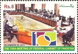 [The 100th Meeting of the Federal Cabinet of Pakistan, type ATE]