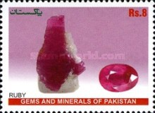 [Gems and Minerals of Pakistan, type ATI]