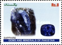 [Gems and Minerals of Pakistan, type ATJ]
