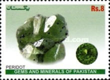 [Gems and Minerals of Pakistan, type ATK]
