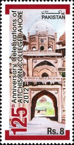 [The 125th Anniversary of Aitchison College, Lahore, type ATL]