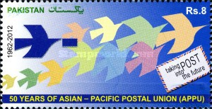 [The 50th Anniversary of APPU - Asian-Pacific Postal Union, type ATN]