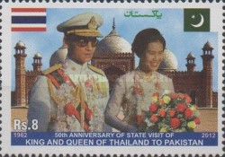 [The 50th Anniversary of the Visit of King Bhumibol Adulyadej & Queen Sirikit of Thailand to Pakistan, type ATQ]