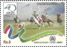 [World Environmental Day - The 40th Anniversary of United Nations Environmental Programme, type ATT]