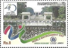 [World Environmental Day - The 40th Anniversary of United Nations Environmental Programme, type ATU]