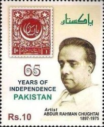 [The 65th Anniversary of Independence, type AUG]