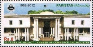[The 30th Anniversary of Sialkot Chamber of Commerce and Industry, type AUH]