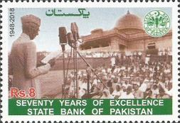 [The 70th Anniversary of the State Bank of Pakistan, Typ AZU]