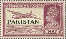 """[India Postage Stamps Overprinted """"PAKISTAN"""" in Large, type B]"""