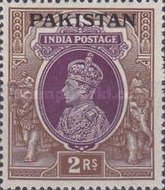 """[India Postage Stamps Overprinted """"PAKISTAN"""" in Large, type B2]"""