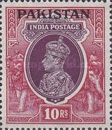 """[India Postage Stamps Overprinted """"PAKISTAN"""" in Large, type B4]"""