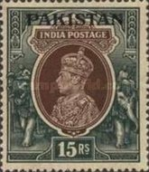 """[India Postage Stamps Overprinted """"PAKISTAN"""" in Large, type B5]"""