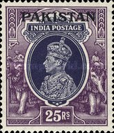 """[India Postage Stamps Overprinted """"PAKISTAN"""" in Large, type B6]"""