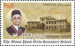 [The 100th Anniversary of the Mama Parsi Secondary School for Girls, Typ BAP]