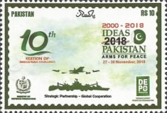 [The 10th IDEAS - International Defence Exhibition And Seminar, Typ BAR]