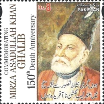 [The 150th Anniversary of the Death of Mirza Asadullah Khan Ghalib, 1797-1869, type BAV]