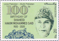 [The 100th Anniversary of the Birth of Hakim Muhammad Said, 1920-1998, type BBG]