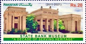 [The 10th Anniversary of the State Bank Museum, type BCB]
