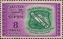 [The 50th Anniversary of Punjab Agricultural College, Lyallpur, Typ BE]