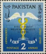 [The 100th Anniversary of King Edward Medical College, Lahore, Typ BG]