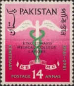 [The 100th Anniversary of King Edward Medical College, Lahore, Typ BG1]