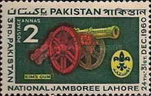 [The 3rd Pakistan Boy Scouts National Jamboree, Lahore, Typ BI]
