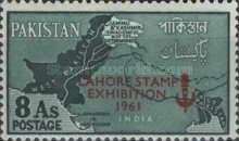 [National Stamp Exhibition - Lahore, Pakistan, Typ BS]