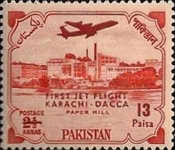 [The 1st Karachi-Dacca Jet Flight, Typ BZ]